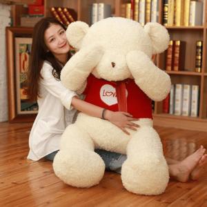 Peluche géante ours blanc